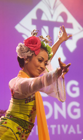 Tong Tong Fair Dancer
